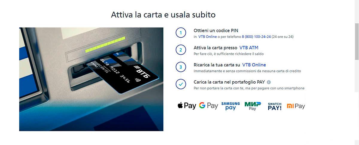 Xiaomi Mi Pay llega a Europa