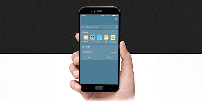 Xiaomi Mi6 lector iris y huellas