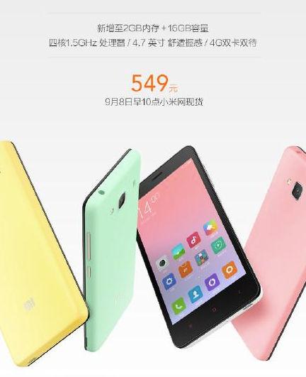 Xiaomi Redmi 2A con 2 GB de RAM por 77 euros
