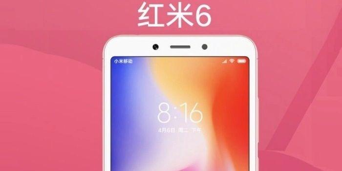 Xiaomi Redmi 6 diseño filtraciones