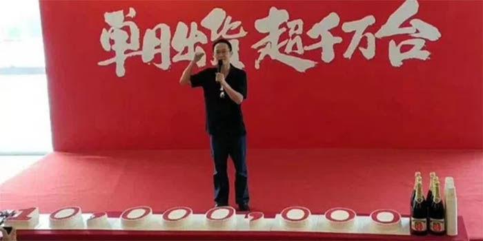 Xiaomi alcanza 10 millones de ventas en septiembre