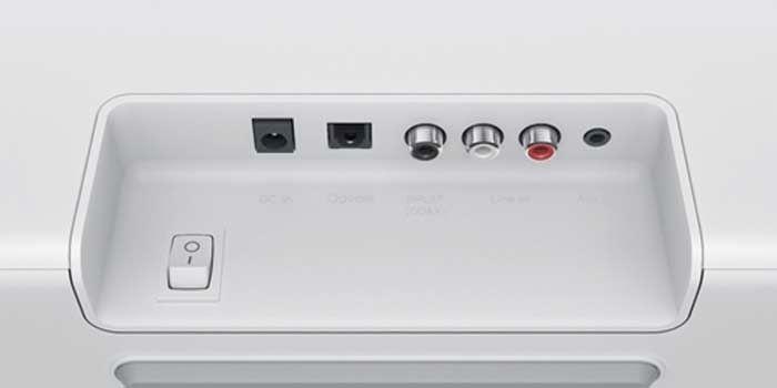 Xiaomi entradas Mi Tv Speaker