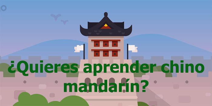 Ya puedes aprender chino mandararin con Duolingo
