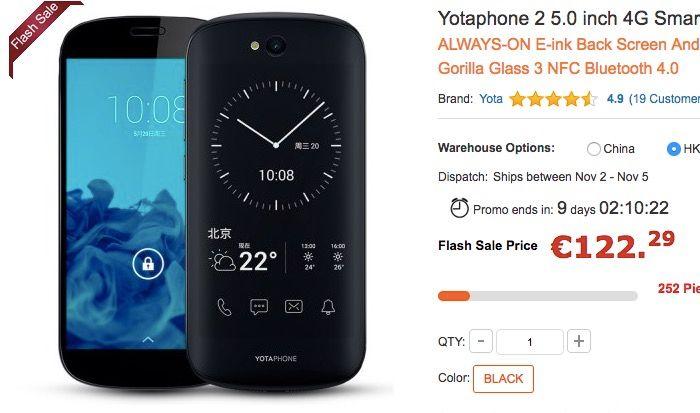 Yotaphone 2 al mejor precio en GearBest