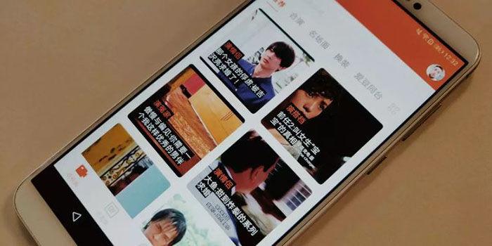 ZAO para Android
