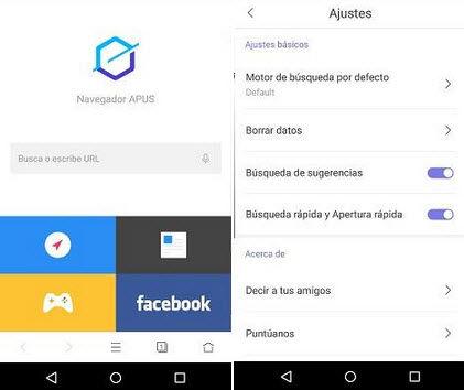 apus browser1