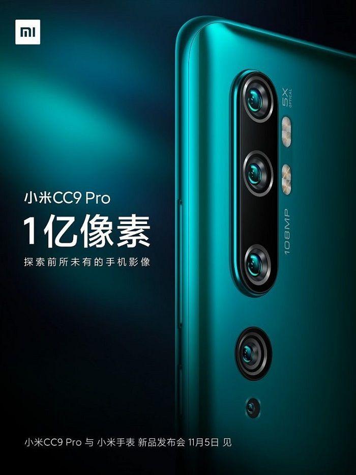 cc9 pro xiaomi