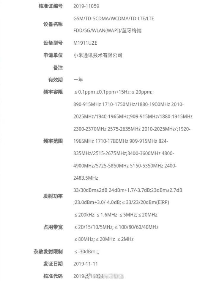 certificacion china