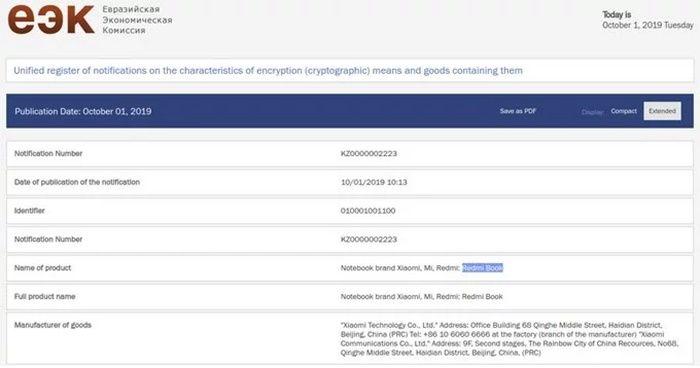 certificacion eec de los redmibook 14