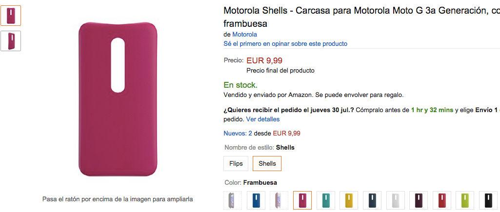 comprar-fundas-oficiales-shells-motorola