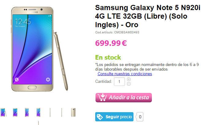 comprar galaxy note 5 en españa