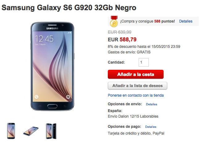 comprar-galaxy-s6-mas-barato-rakuten