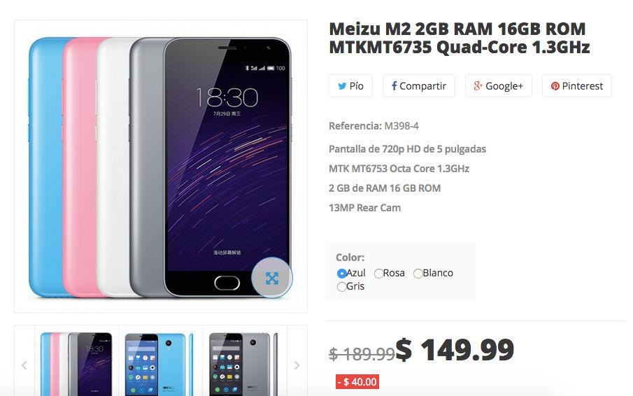 comprar-meizu-m2-desde-españa