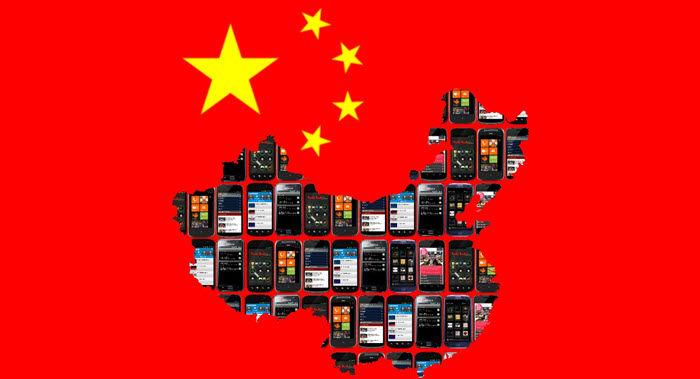 comprar-moviles-chinos-baratos1