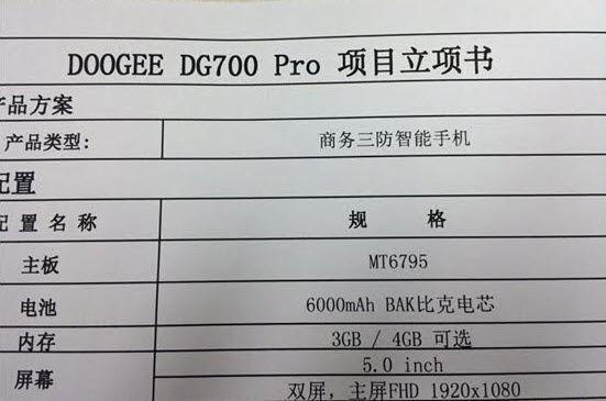 doogee dg700 pro especificaciones filtradas1