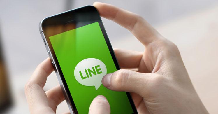 Enviar mensajes cifrados por LINE