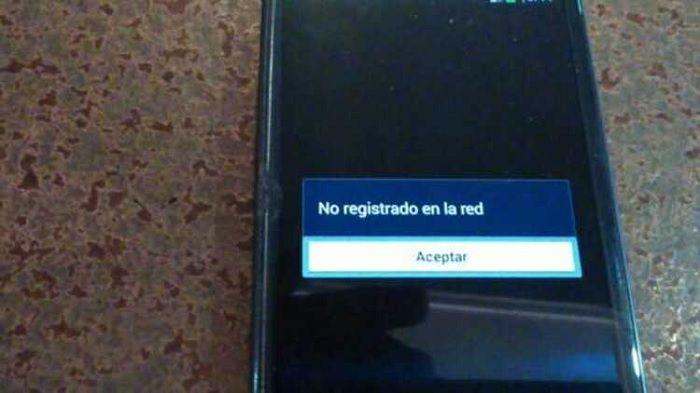 error no registrado red