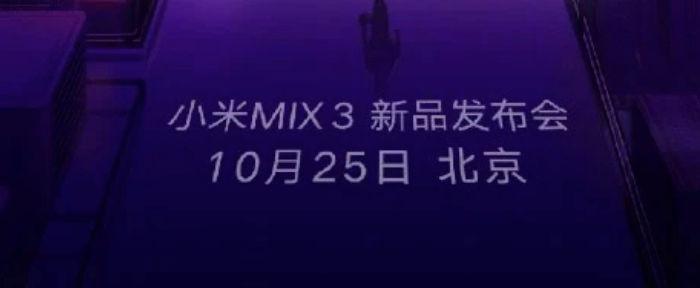 fecha presentacion mi mix 3