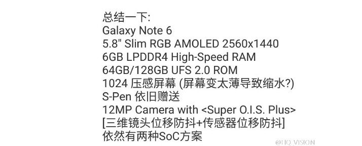 galaxy note 6 6 gb ram
