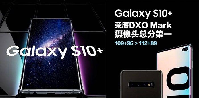 galaxy s10 p30 pro