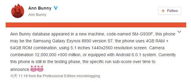 galaxy s7 confirma exynos 8890