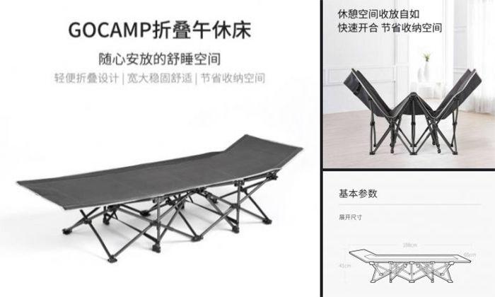 hamaca camping xiaomi