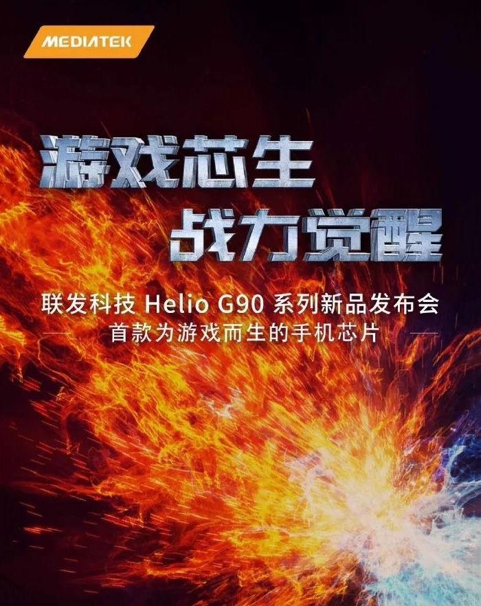 helio g90 poster