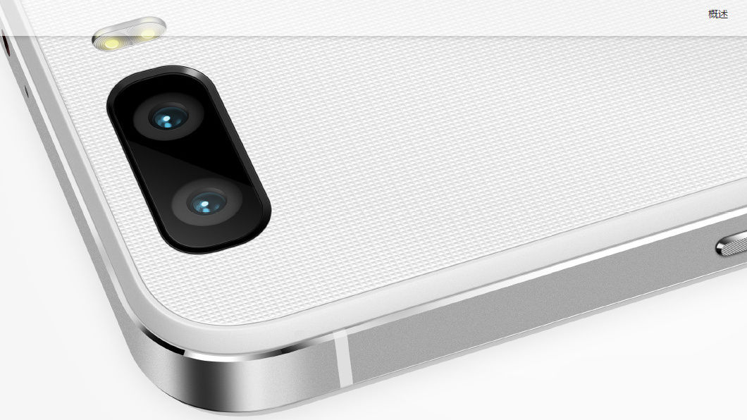 honor-6-plus-camara