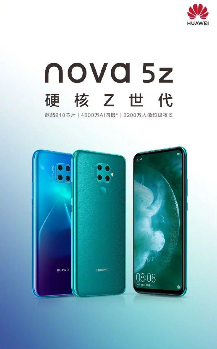 huawei nova 5z poster