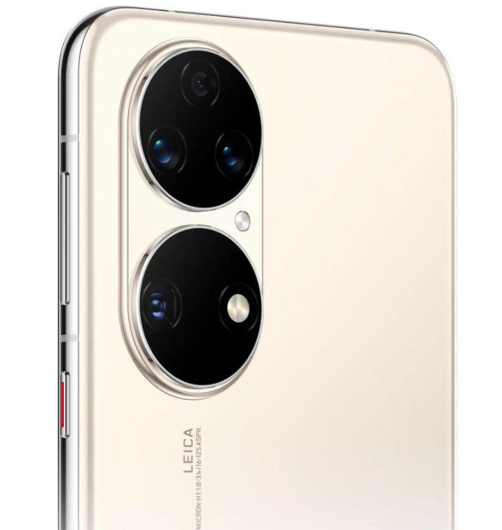 Huawei P50 y P50 Pro cámaras