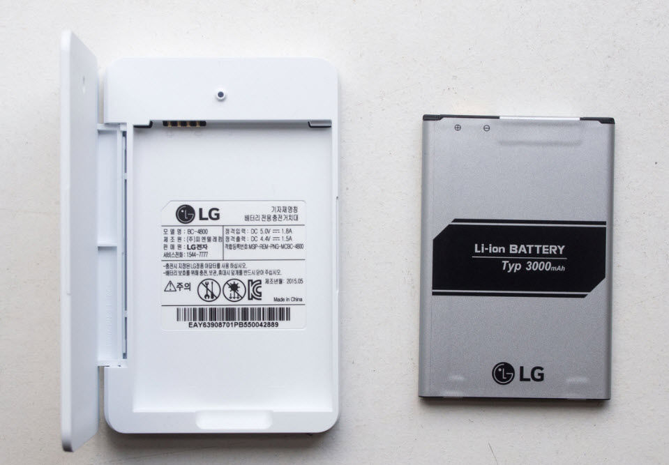 kit-bateria-extra-lg-g4-3