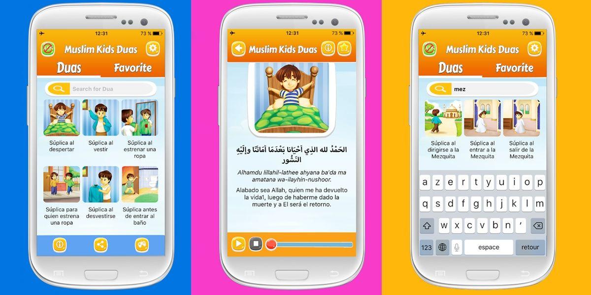 la fortaleza del musulman app