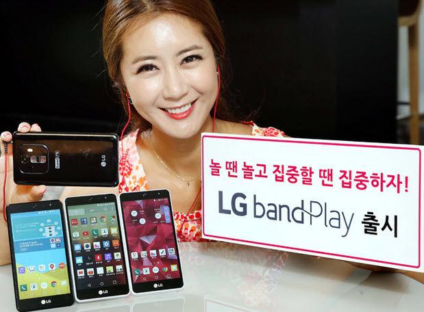 lg band play especificaciones y precio1