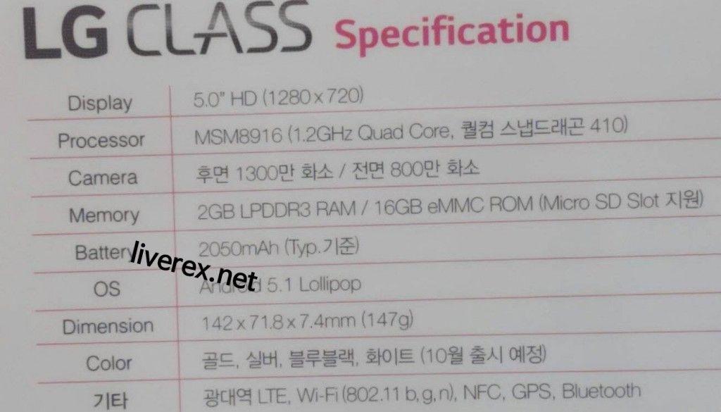 lg class especificaciones filtradas1