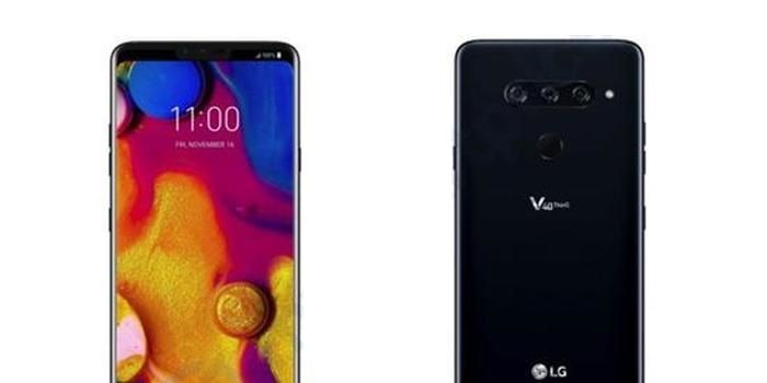 lg v40 thinq cinco camaras