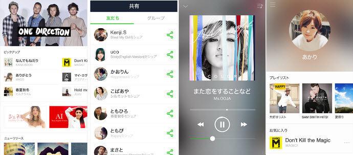line music1