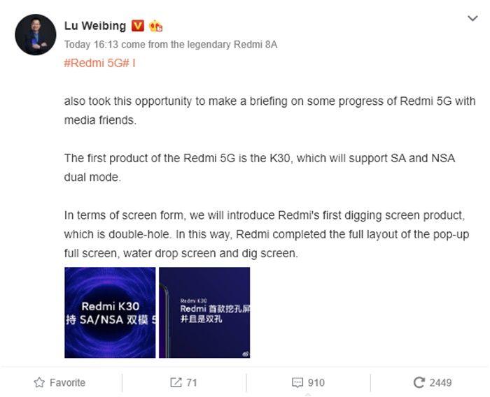 lu weibing anuncia redmi k30