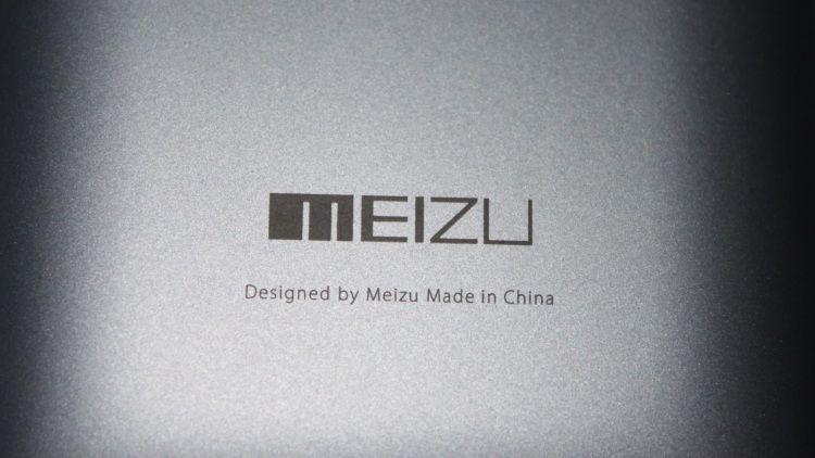 meizu-m2-rumores-especificaciones-lanzamiento