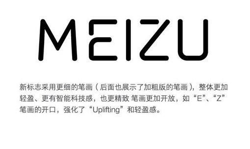 meizu-nuevo-logo-negro