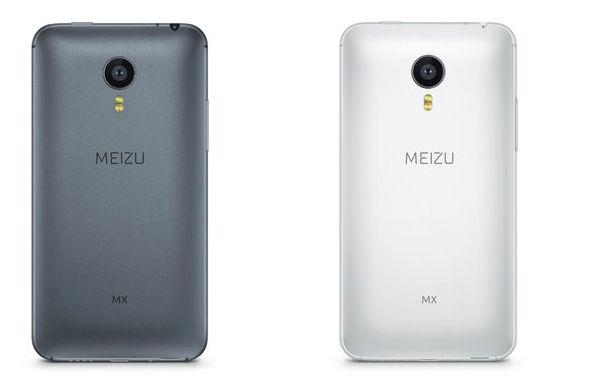 meizu-nuevo-logo-terminales