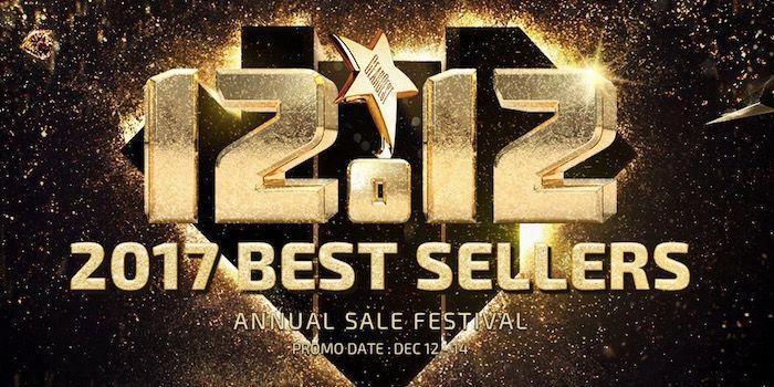 Las mejores ofertas de GearBest por el 12 del 12