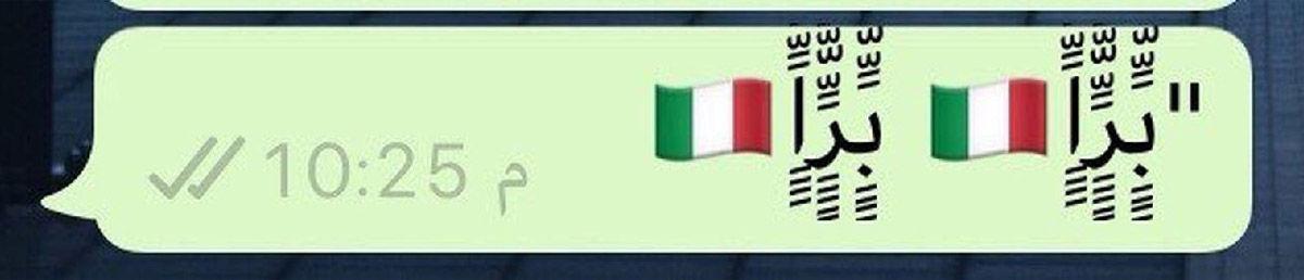 mensaje iphone emojis bloquear ios