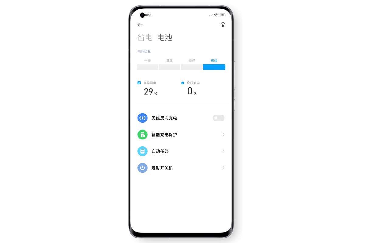miui aplicacion medir vida util bateria xiaomi 2021