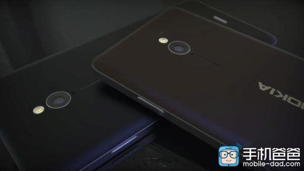 nokia c9 android especificaciones