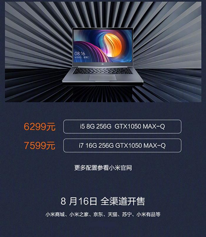 notebook pro 2 procesadores