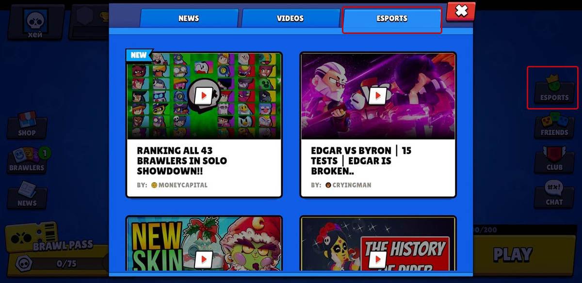 nuevo botón esports brawl stars