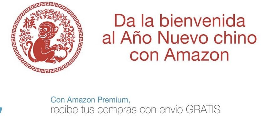 ofertas de moviles en amazon ano nuevo chino