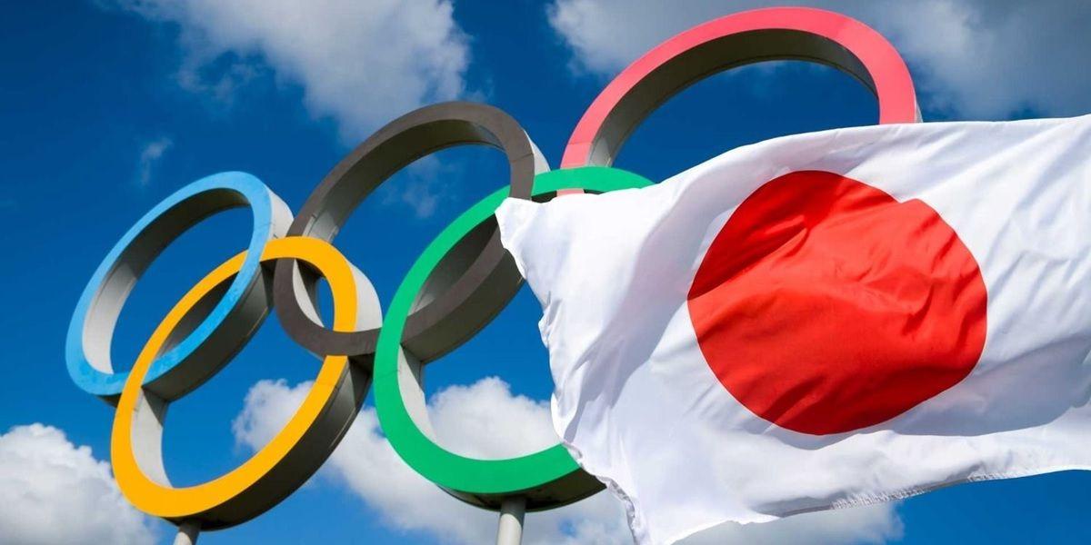 olimpiadas en japon