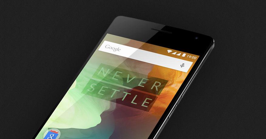 OnePlus 3 primeros rumores sobre su fabricación
