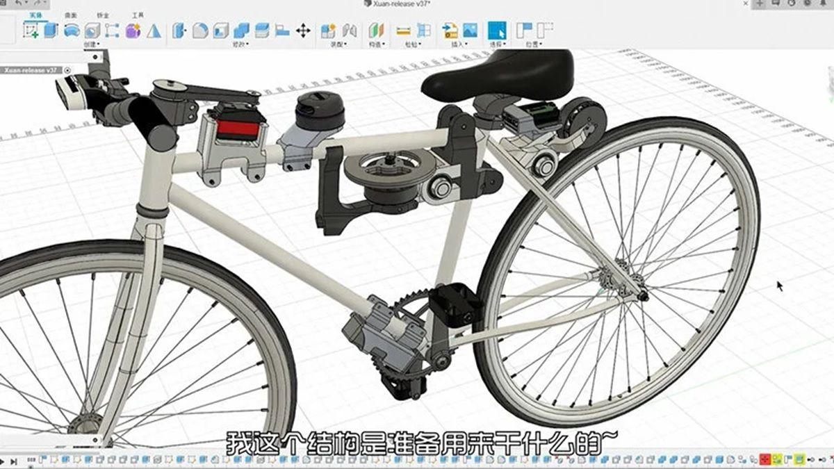 partes de la bici autonoma de huawei